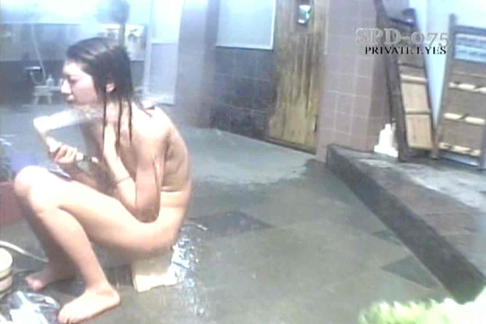 高画質版!SPD-075 脱衣所から洗面所まで 9カメ追跡盗撮 脱衣所 オメコ動画キャプチャ 45連発 19