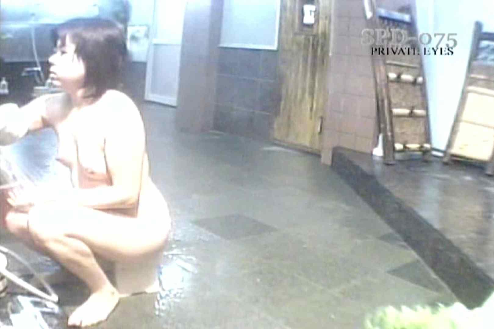 高画質版!SPD-075 脱衣所から洗面所まで 9カメ追跡盗撮 プライベート エロ無料画像 45連発 32