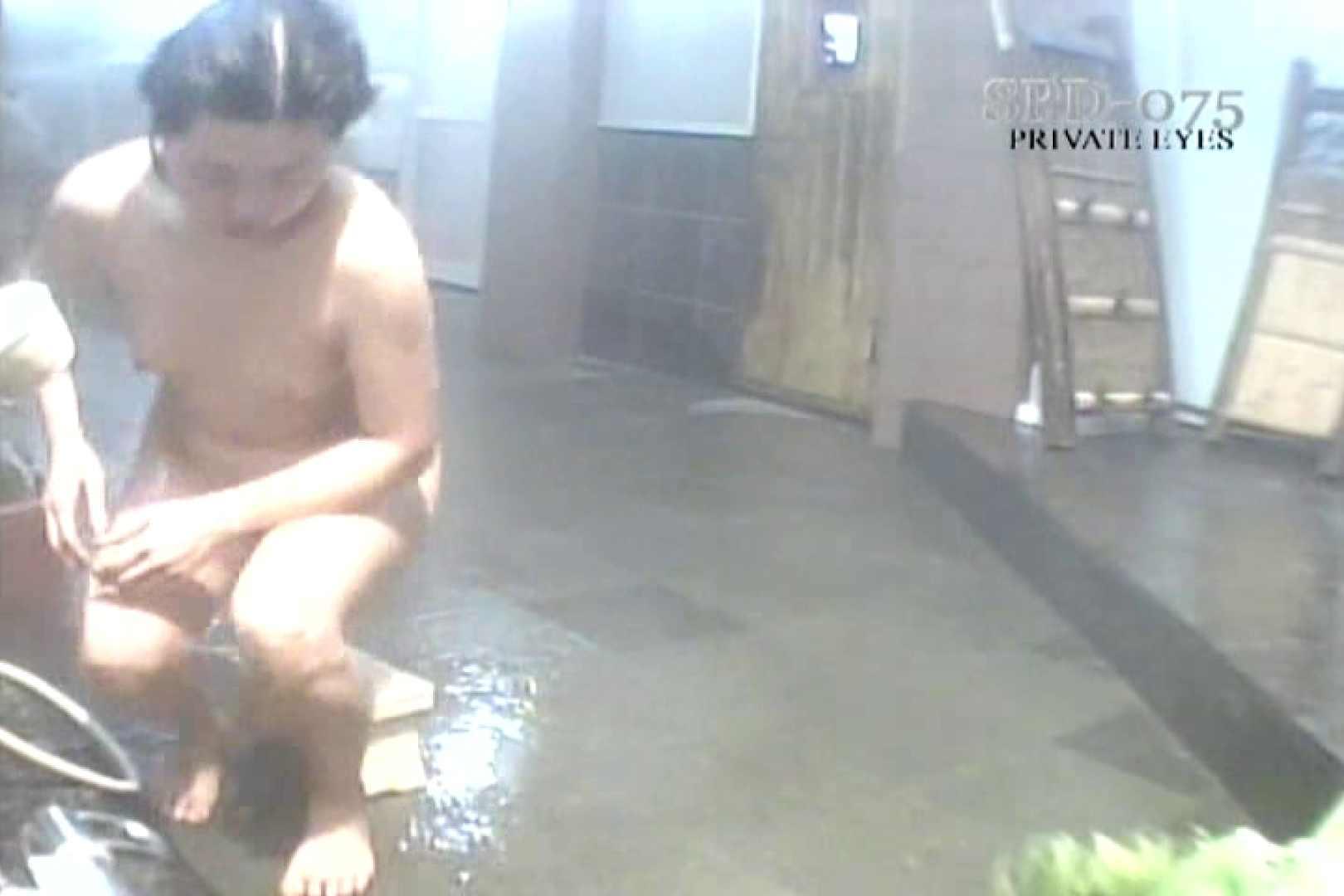 高画質版!SPD-075 脱衣所から洗面所まで 9カメ追跡盗撮 名作 エロ画像 45連発 34