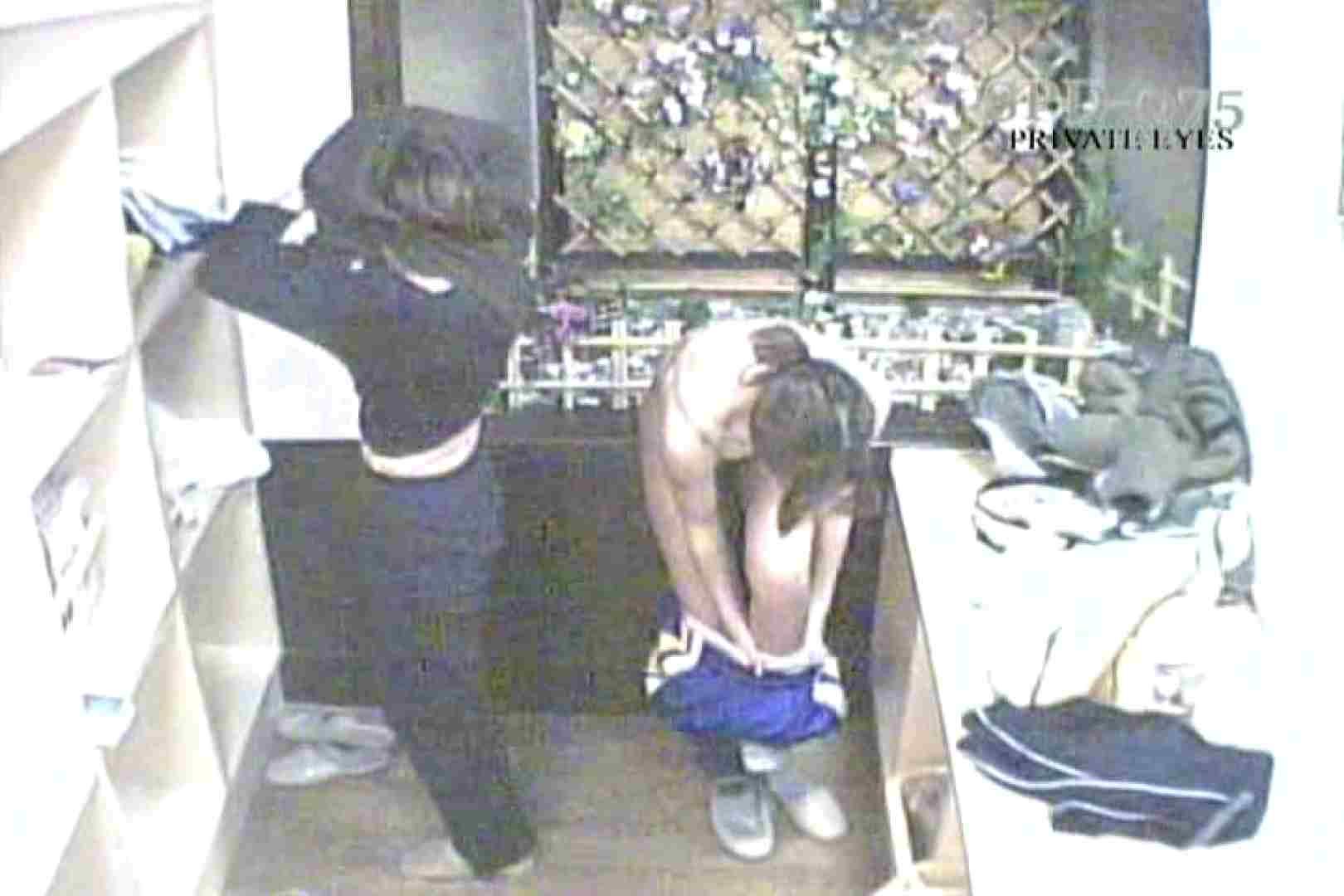 高画質版!SPD-075 脱衣所から洗面所まで 9カメ追跡盗撮 盗撮 おまんこ無修正動画無料 45連発 44