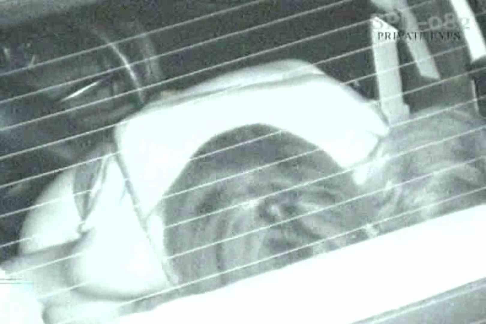 高画質版!SPD-082 盗撮 カーセックス黙示録 ~兵庫編~ 盗撮 われめAV動画紹介 59連発 50