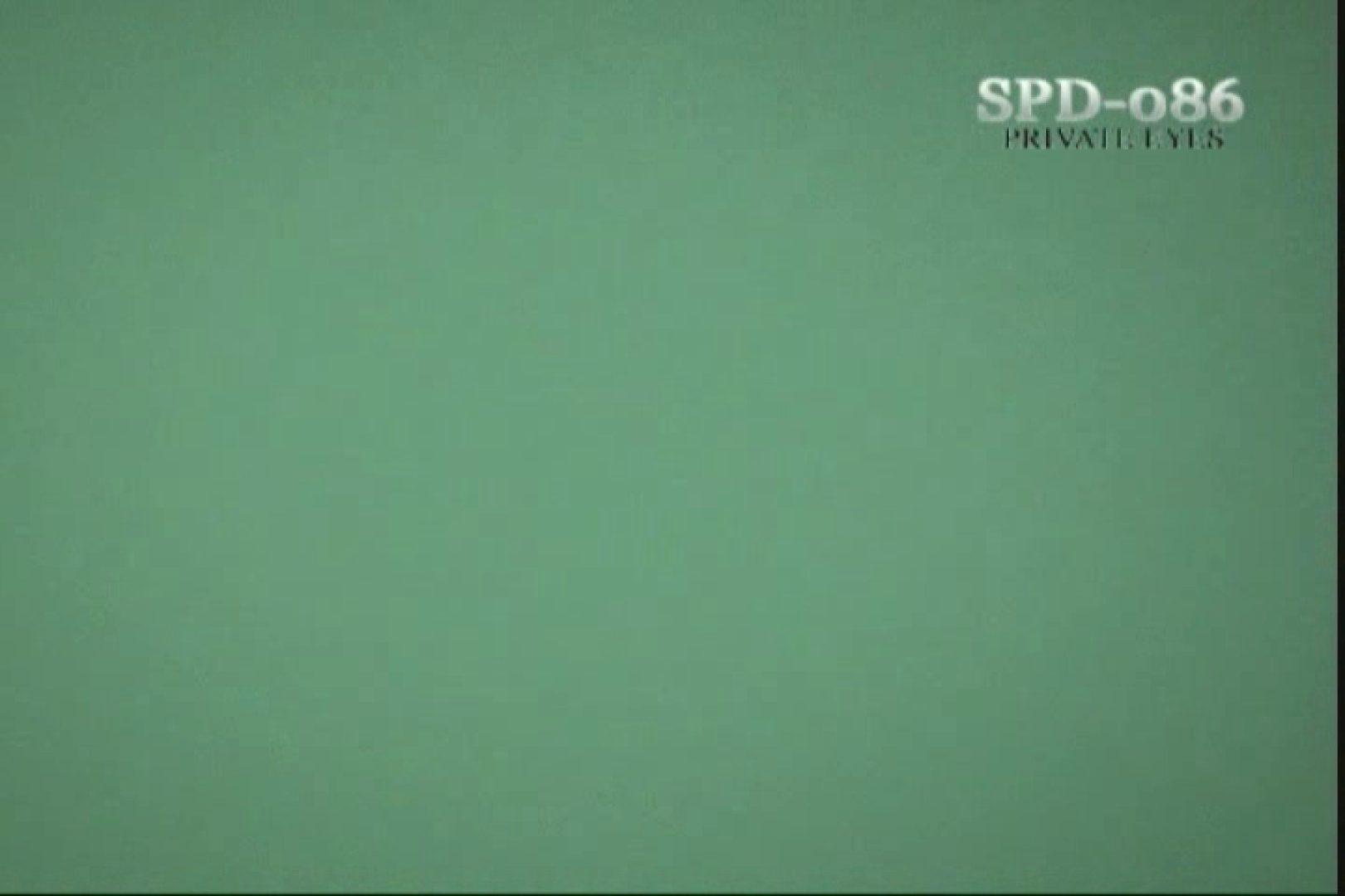 高画質版!SPD-086 盗撮・厠の隙間 3 ~厠盗撮に革命前代未分の映像~ 名作 オマンコ動画キャプチャ 28連発 4