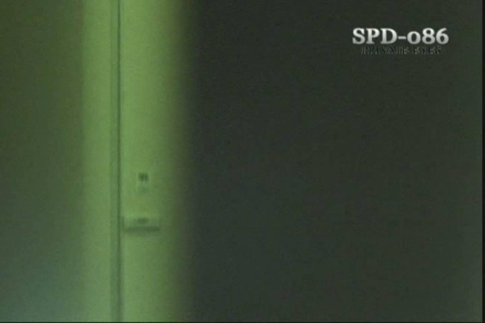 高画質版!SPD-086 盗撮・厠の隙間 3 ~厠盗撮に革命前代未分の映像~ 盗撮 アダルト動画キャプチャ 28連発 12