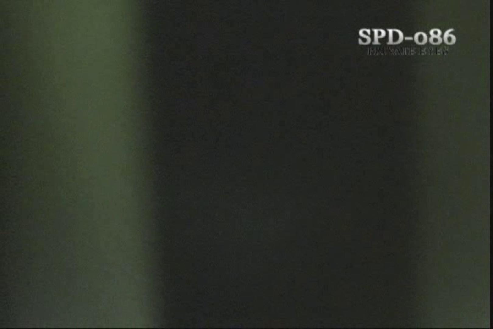 高画質版!SPD-086 盗撮・厠の隙間 3 ~厠盗撮に革命前代未分の映像~ 高画質  28連発 15