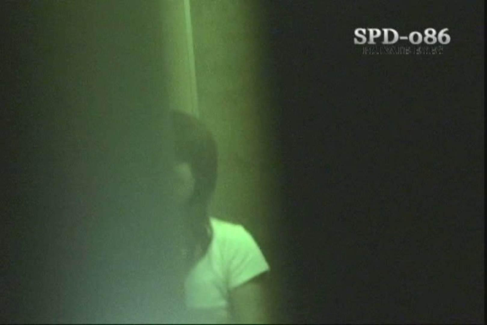 高画質版!SPD-086 盗撮・厠の隙間 3 ~厠盗撮に革命前代未分の映像~ 盗撮 アダルト動画キャプチャ 28連発 17