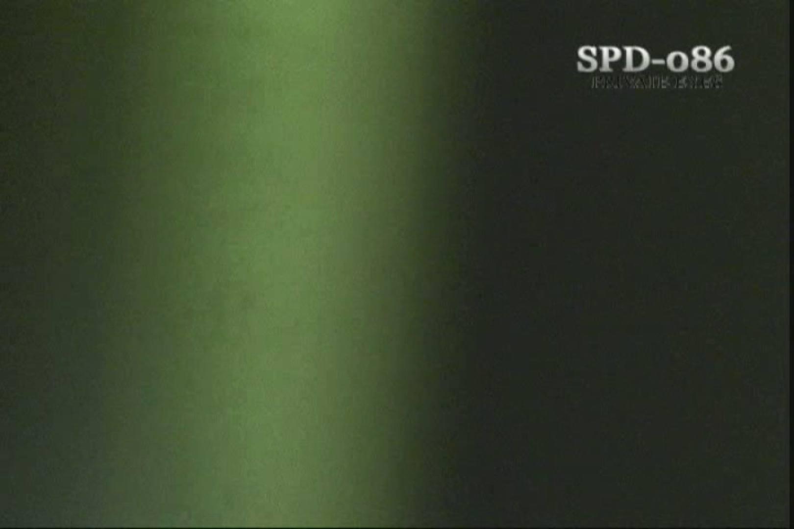 高画質版!SPD-086 盗撮・厠の隙間 3 ~厠盗撮に革命前代未分の映像~ 高画質  28連発 20