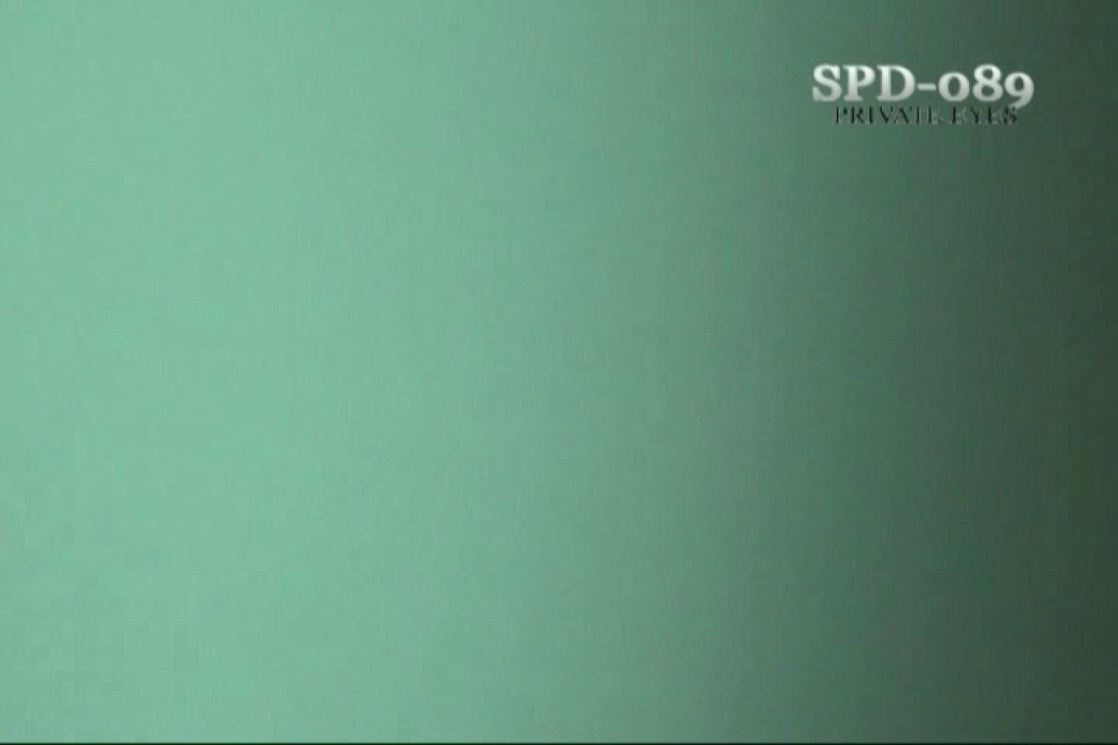 高画質版!SPD-089 厠の隙間 4 名作 おまんこ無修正動画無料 68連発 15