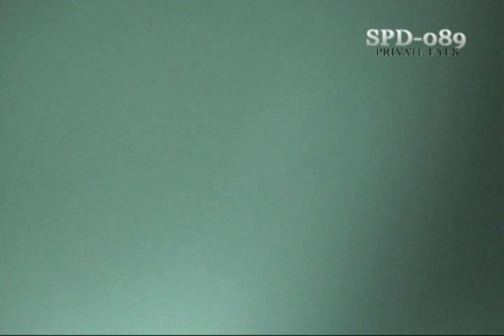 高画質版!SPD-089 厠の隙間 4 プライベート SEX無修正画像 68連発 22