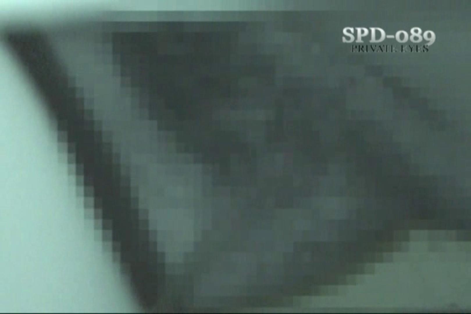 高画質版!SPD-089 厠の隙間 4 名作 おまんこ無修正動画無料 68連発 23