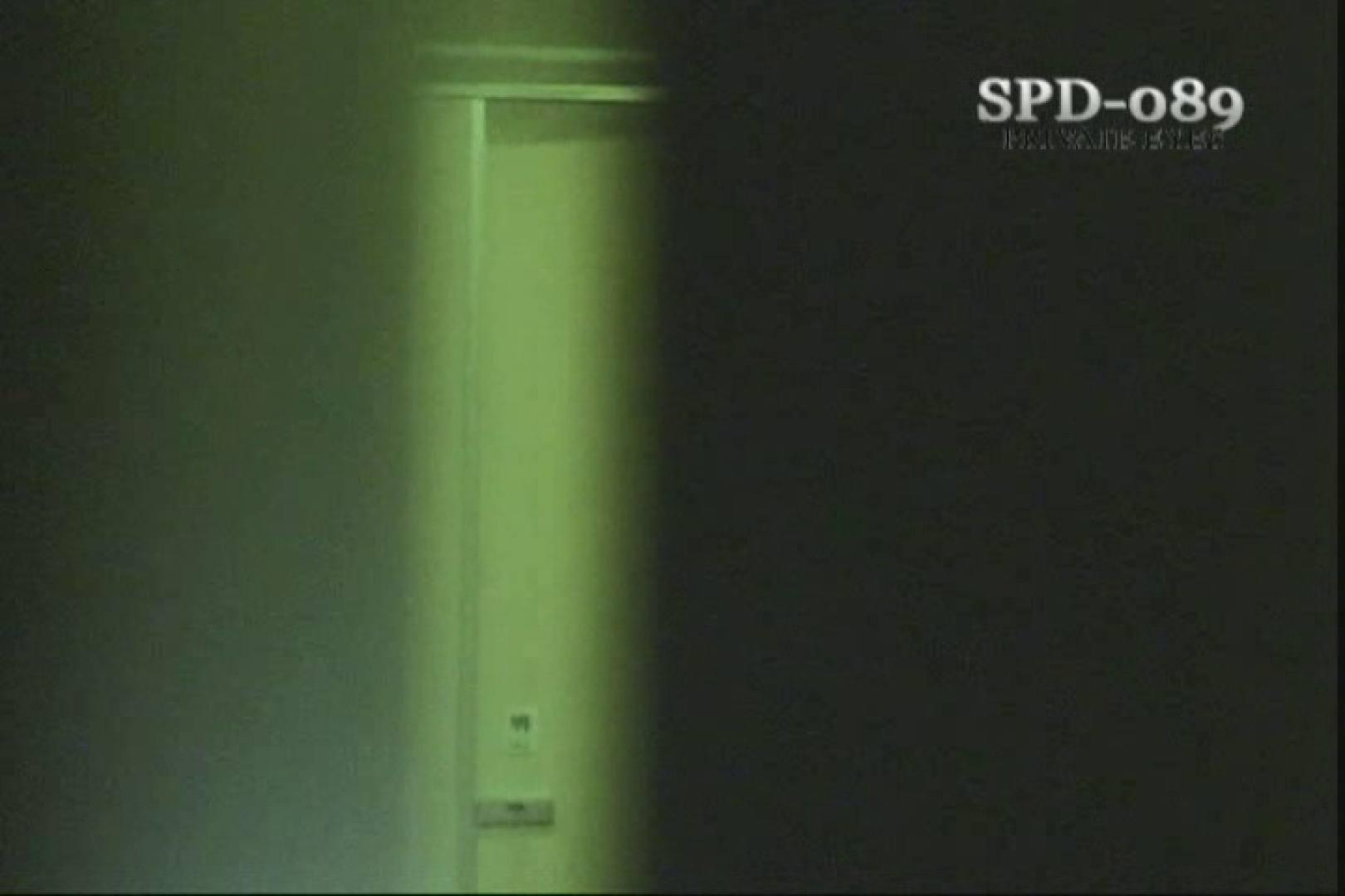 高画質版!SPD-089 厠の隙間 4 プライベート SEX無修正画像 68連発 42