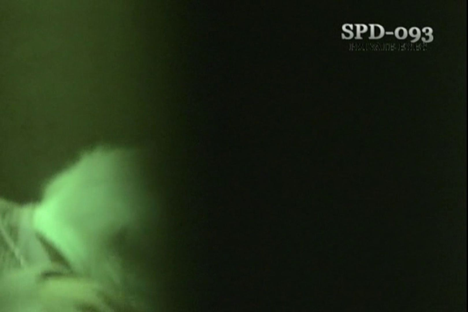 無料アダルト動画:高画質版!SPD-093 厠の隙間 5:のぞき本舗 中村屋