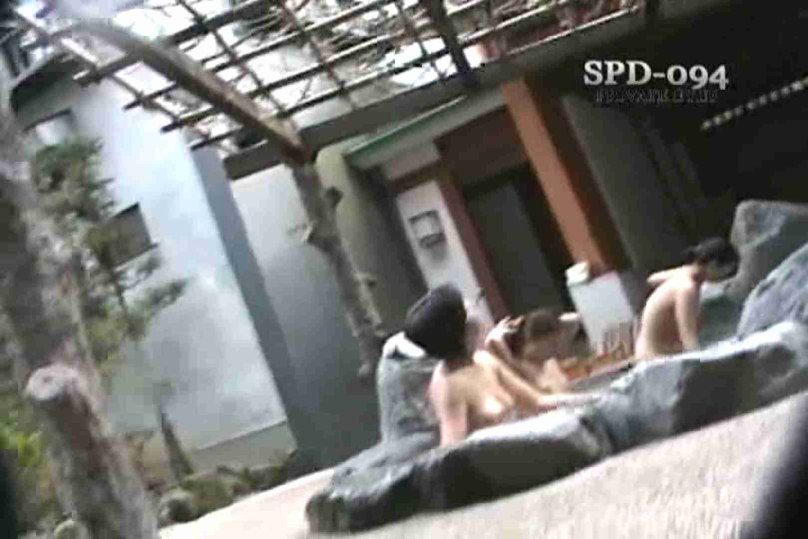 高画質版!SPD-094 盗・湯めぐり壱 高画質  109連発 54