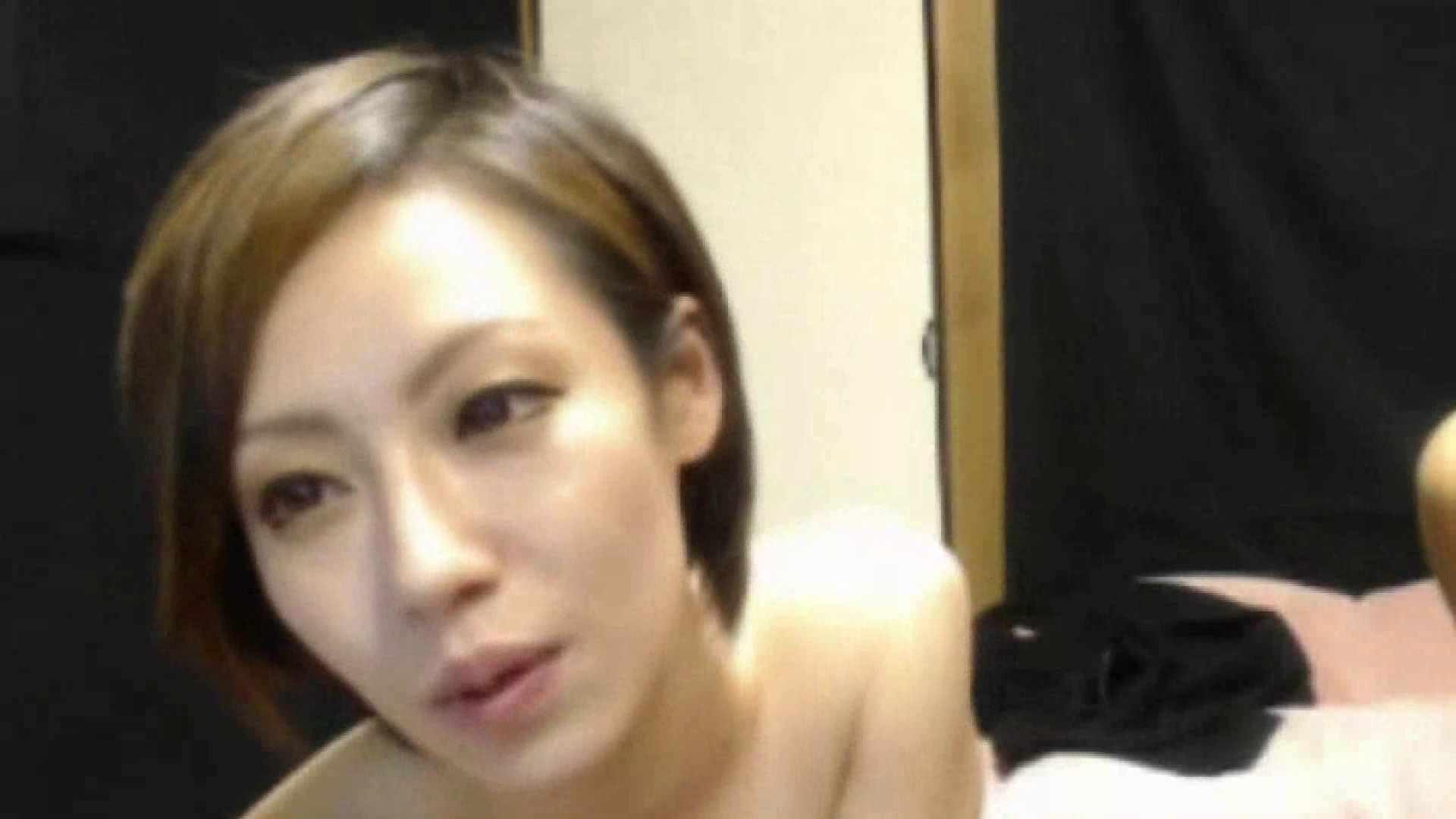 S級ギャルのハメ撮り!生チャット!Vol.23前編 美女 ぱこり動画紹介 98連発 19