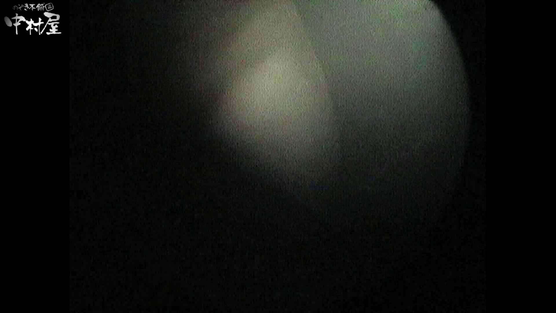 No.13 ハートのビキニがおっさん心をくすぐるのです。 接写 | 0  50連発 33