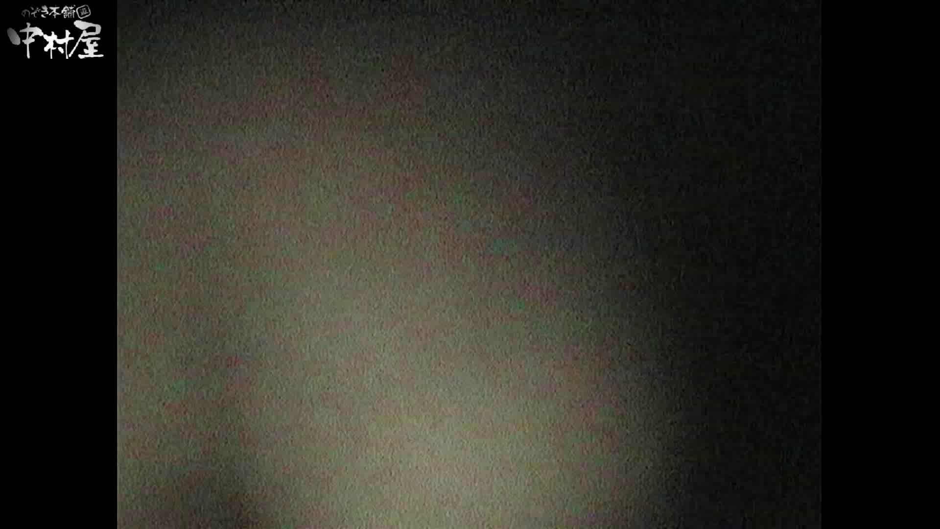 No.16 アニマル柄の水着 レースのパンツにナプキンを装着する金髪お姉さん お姉さんのエロ生活  67連発 4