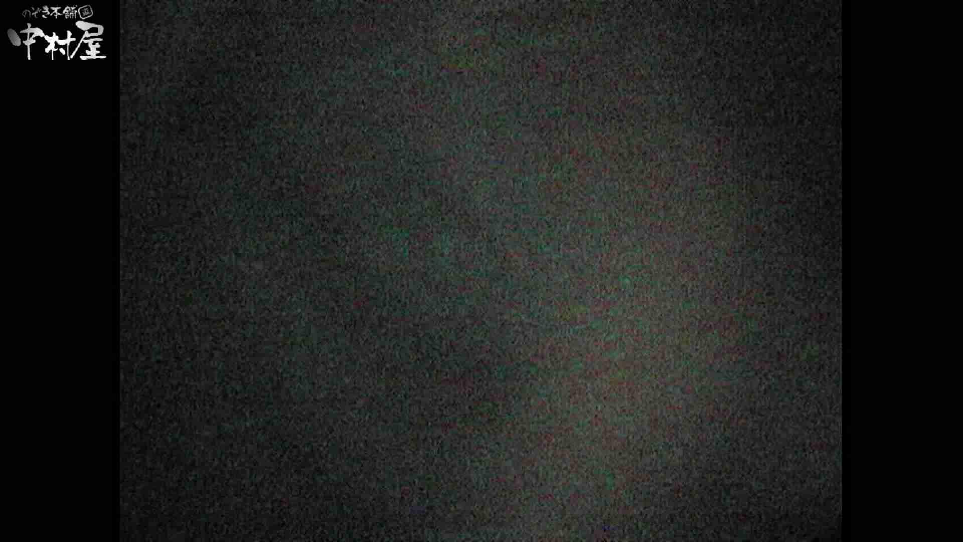 No.16 アニマル柄の水着 レースのパンツにナプキンを装着する金髪お姉さん 接写 セックス無修正動画無料 67連発 26