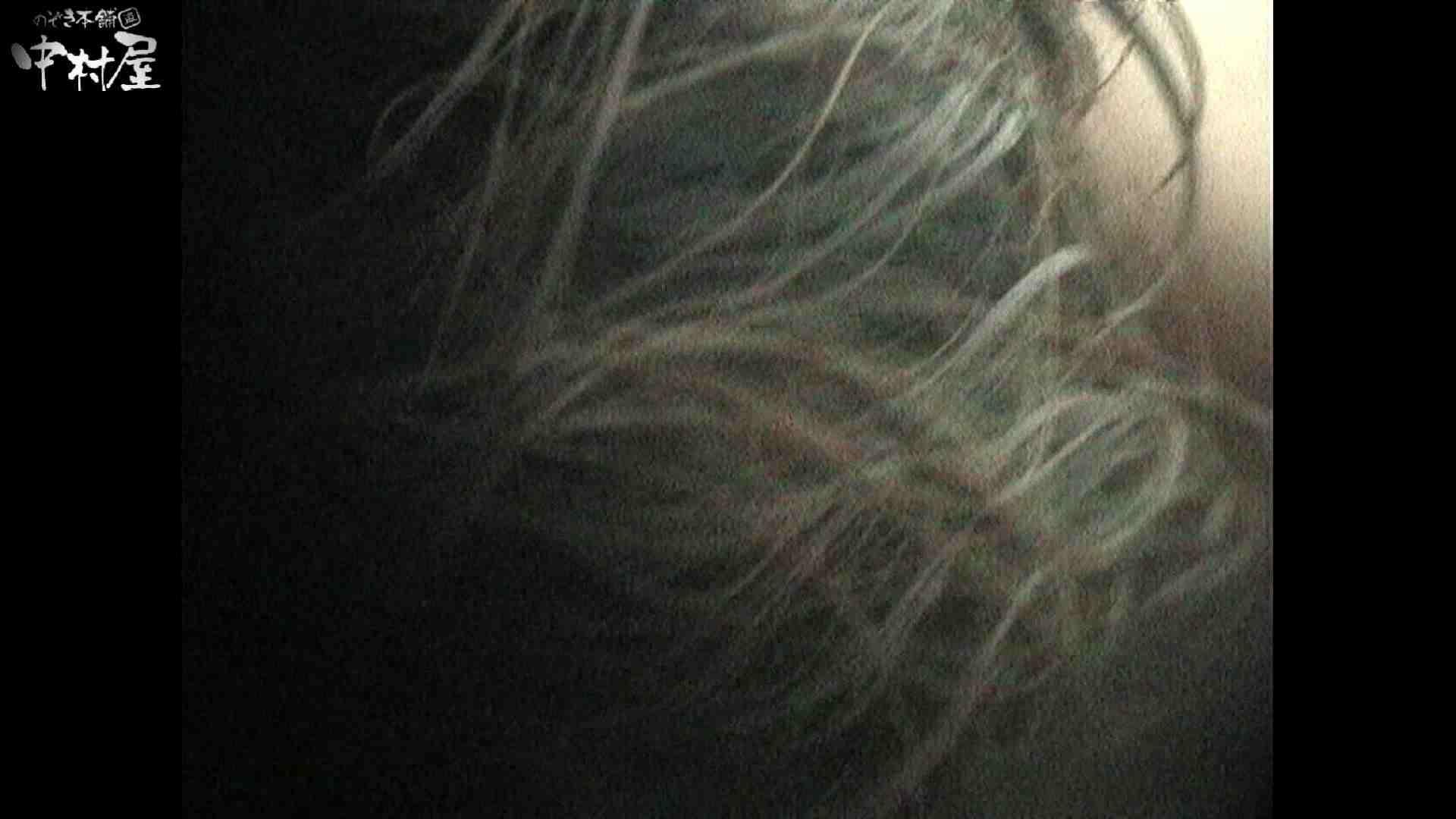 No.16 アニマル柄の水着 レースのパンツにナプキンを装着する金髪お姉さん 接写 セックス無修正動画無料 67連発 30
