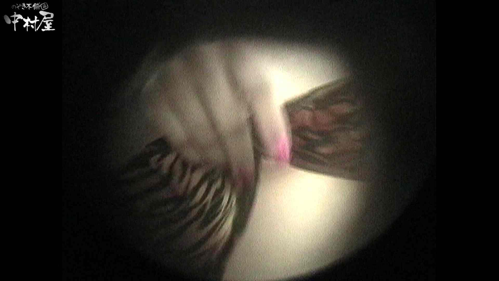 No.16 アニマル柄の水着 レースのパンツにナプキンを装着する金髪お姉さん 水着 オメコ動画キャプチャ 67連発 39