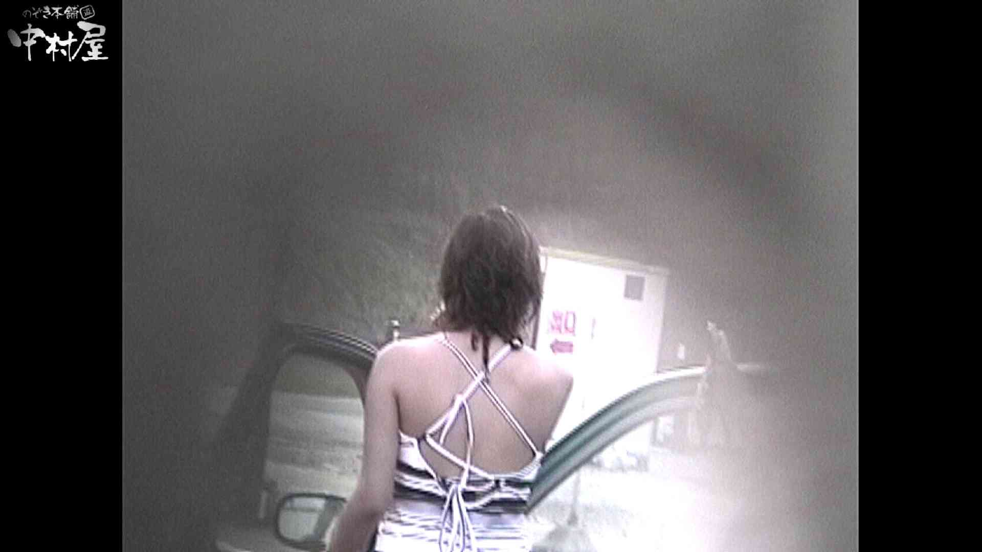 No.16 アニマル柄の水着 レースのパンツにナプキンを装着する金髪お姉さん 接写 セックス無修正動画無料 67連発 54