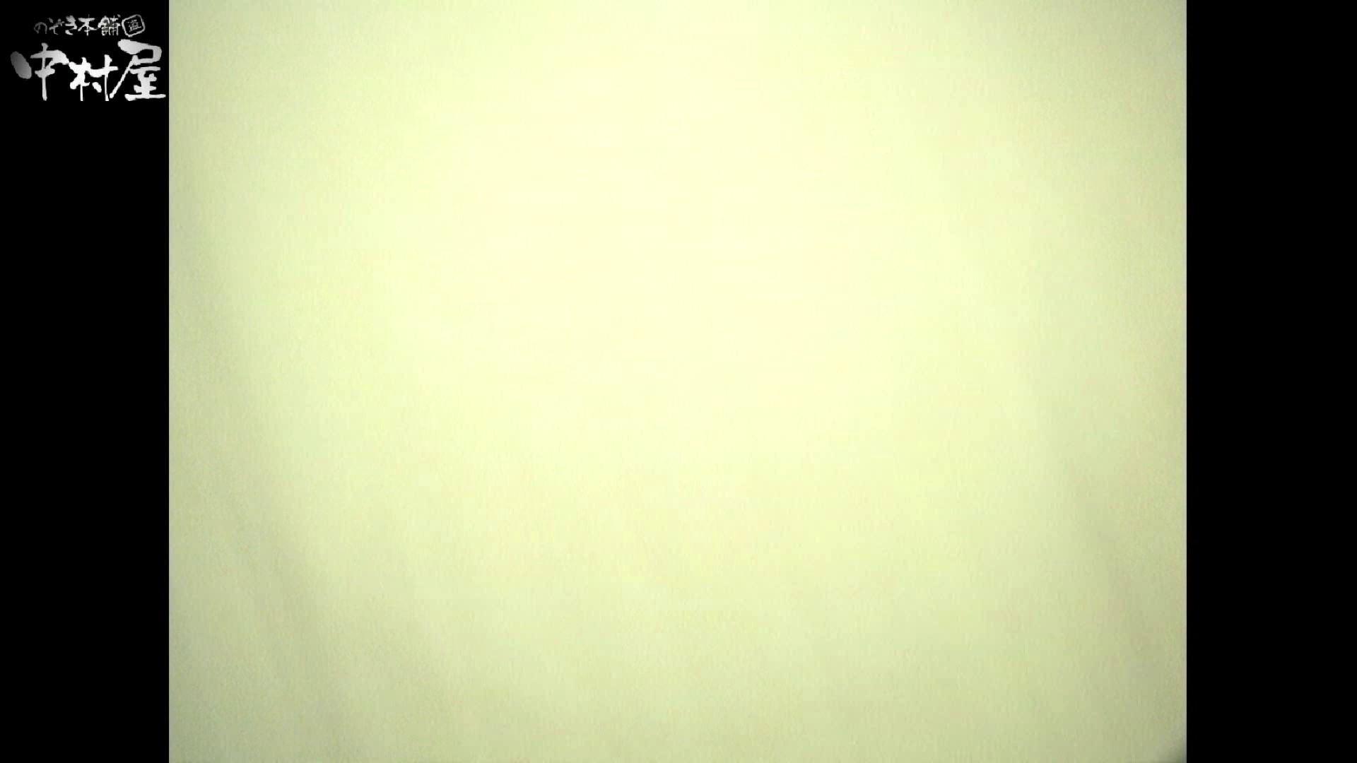 No.29 ウル技炸裂!!すべて見えてます!! 接写 | 0  91連発 29