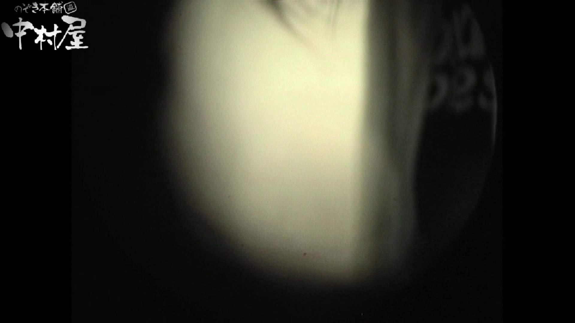No.34 おわん型オッパイのてっぺんに淡いピンクの乳首ちゃん 接写 | 乳首  108連発 9