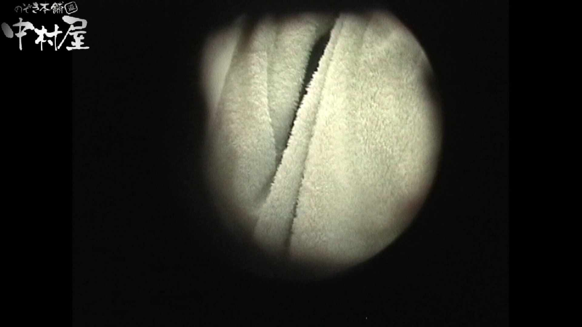 No.34 おわん型オッパイのてっぺんに淡いピンクの乳首ちゃん 接写 | 乳首  108連発 13
