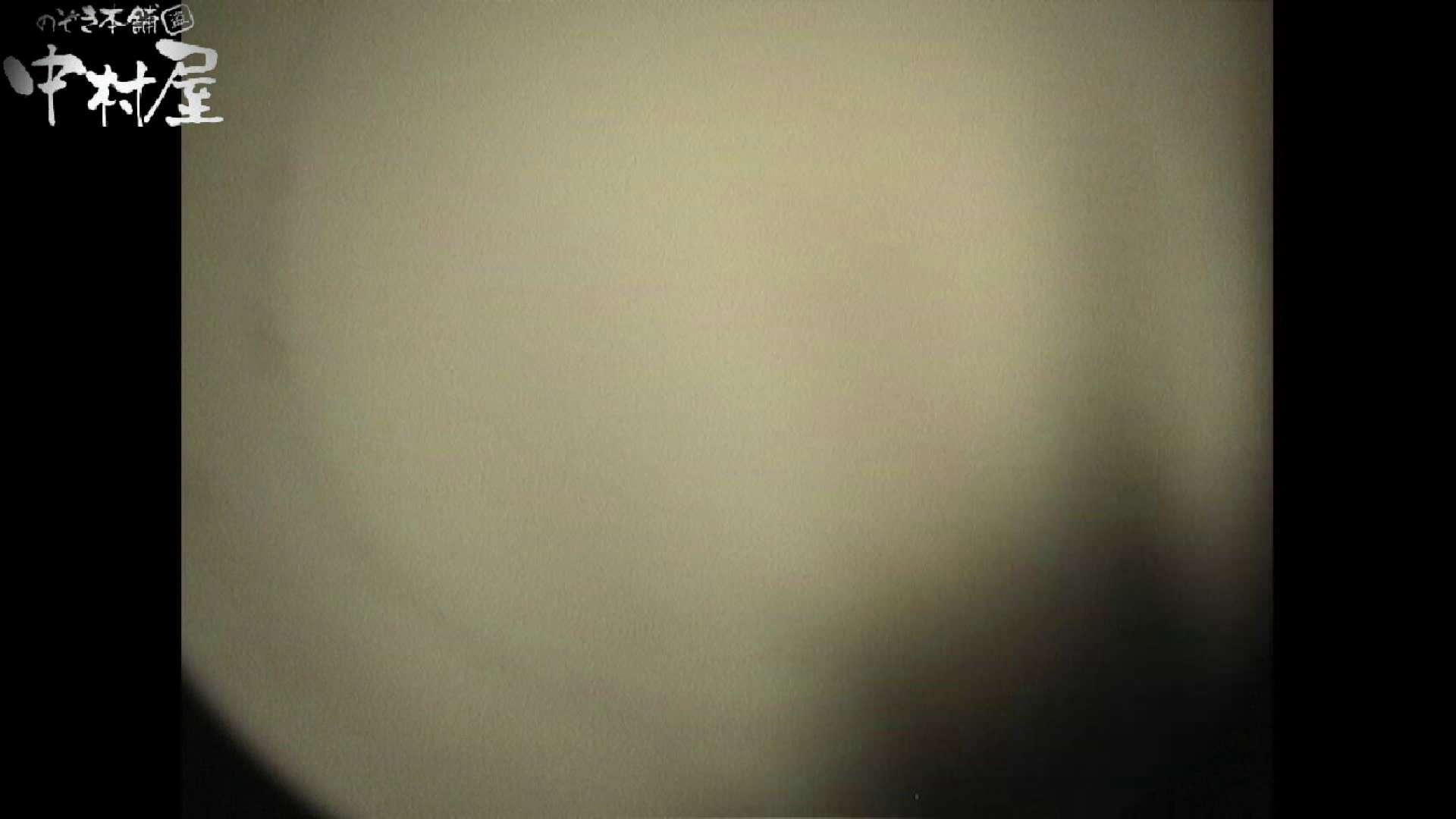 No.34 おわん型オッパイのてっぺんに淡いピンクの乳首ちゃん 接写 | 乳首  108連発 75
