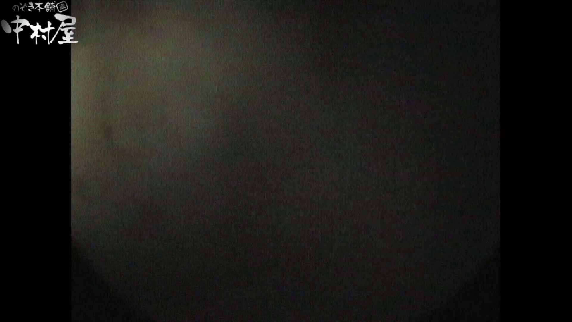 No.35 色黒ギャルの乳首はちょっと大きめの黒! 接写 AV動画キャプチャ 79連発 38