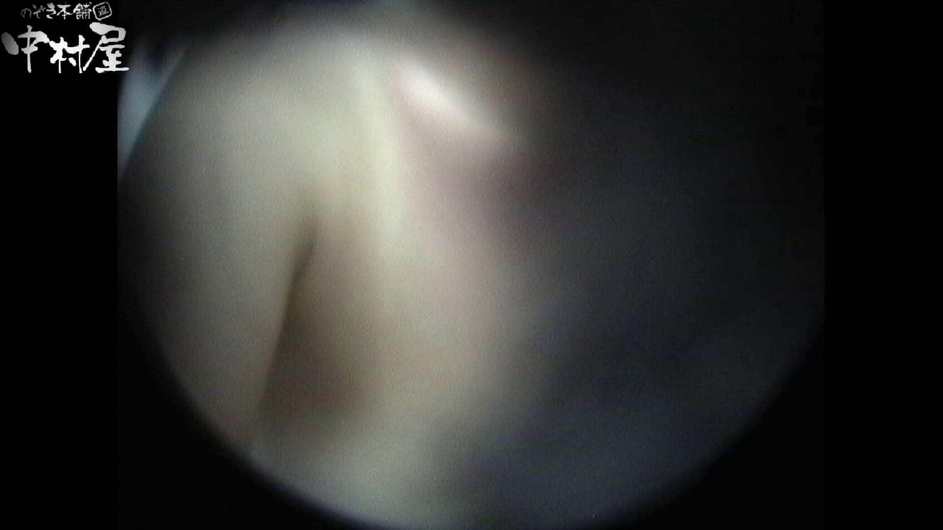 No.36 少し垂れたおっぱいと小さな乳首 接写  107連発 87