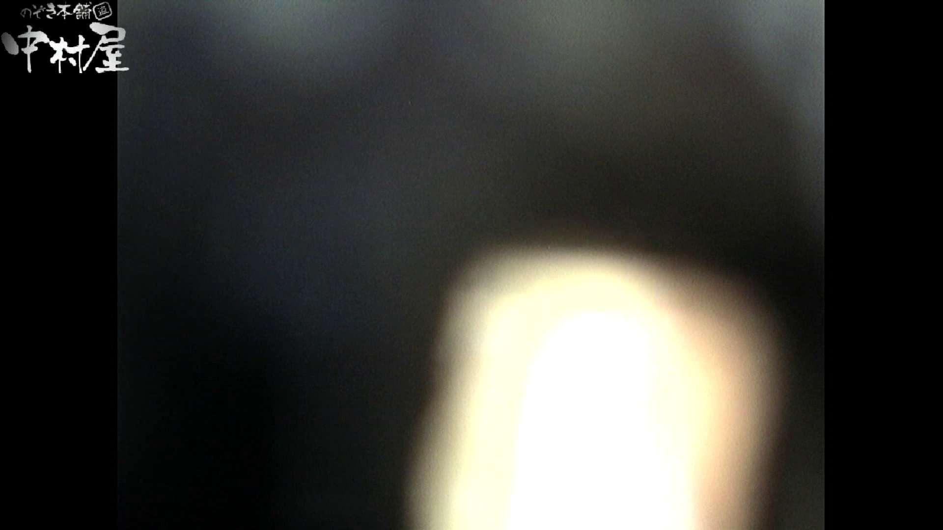 No.41 陰茎から滴り落ちる水滴 接写 | 0  68連発 45