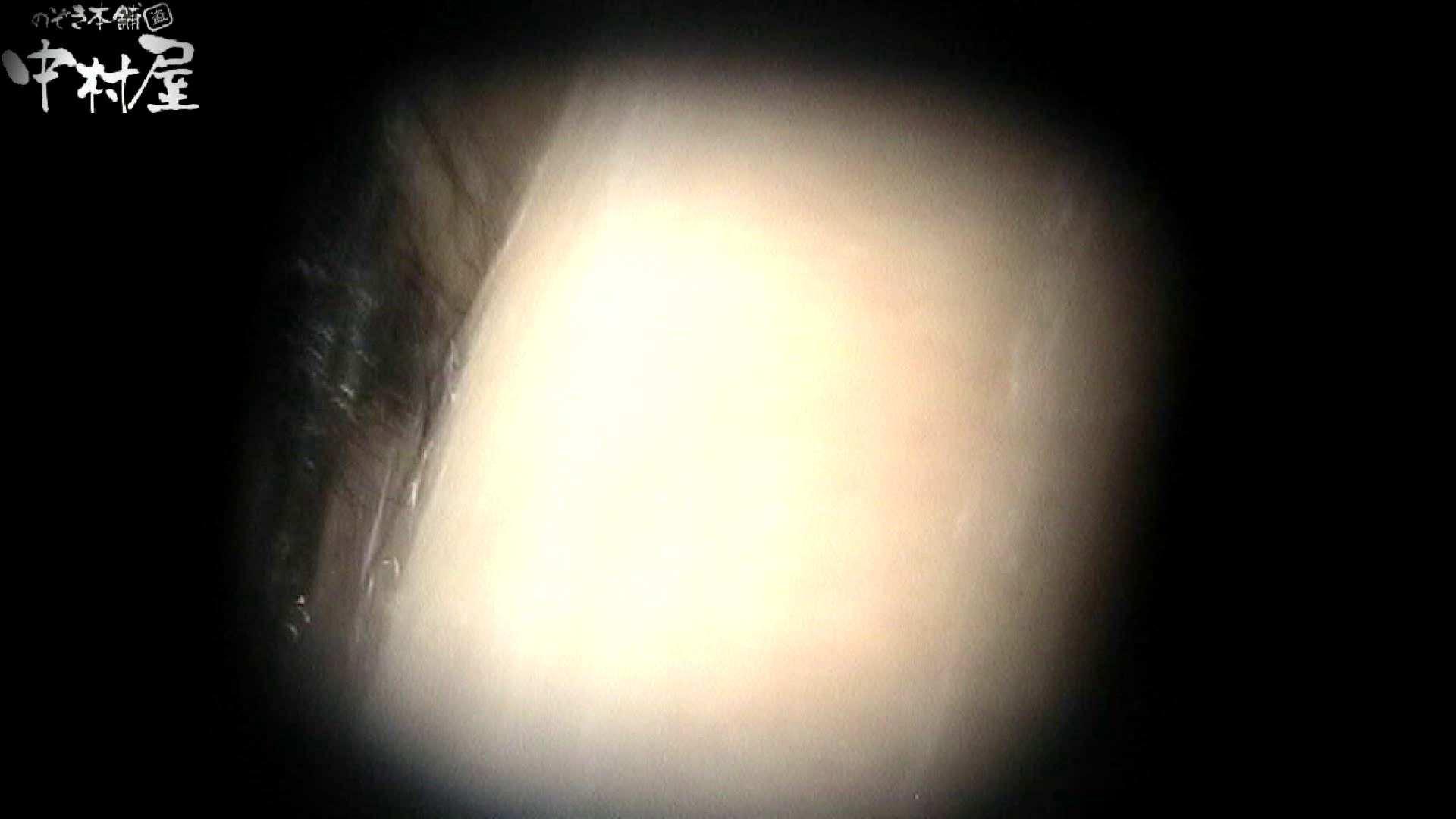 No.41 陰茎から滴り落ちる水滴 接写 | 0  68連発 51