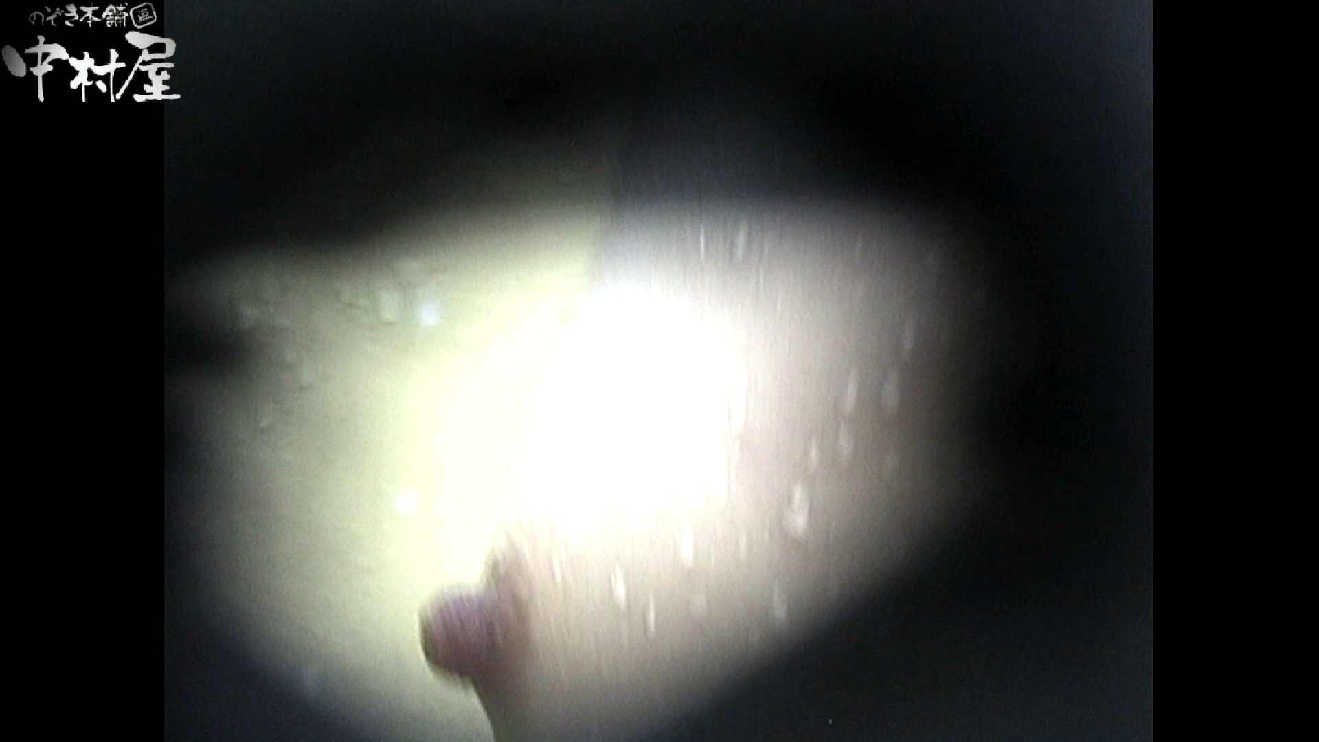 No.41 陰茎から滴り落ちる水滴 接写  68連発 62