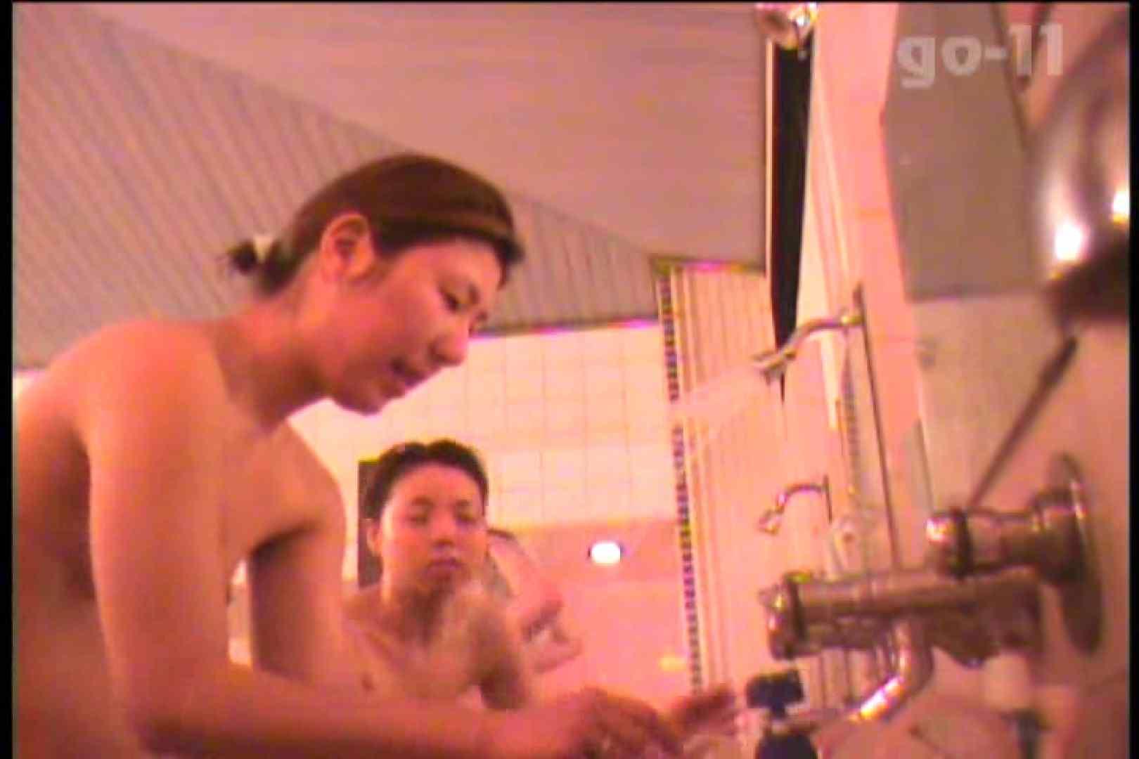 厳選潜入女風呂 No.11 潜入 覗きおまんこ画像 90連発 17