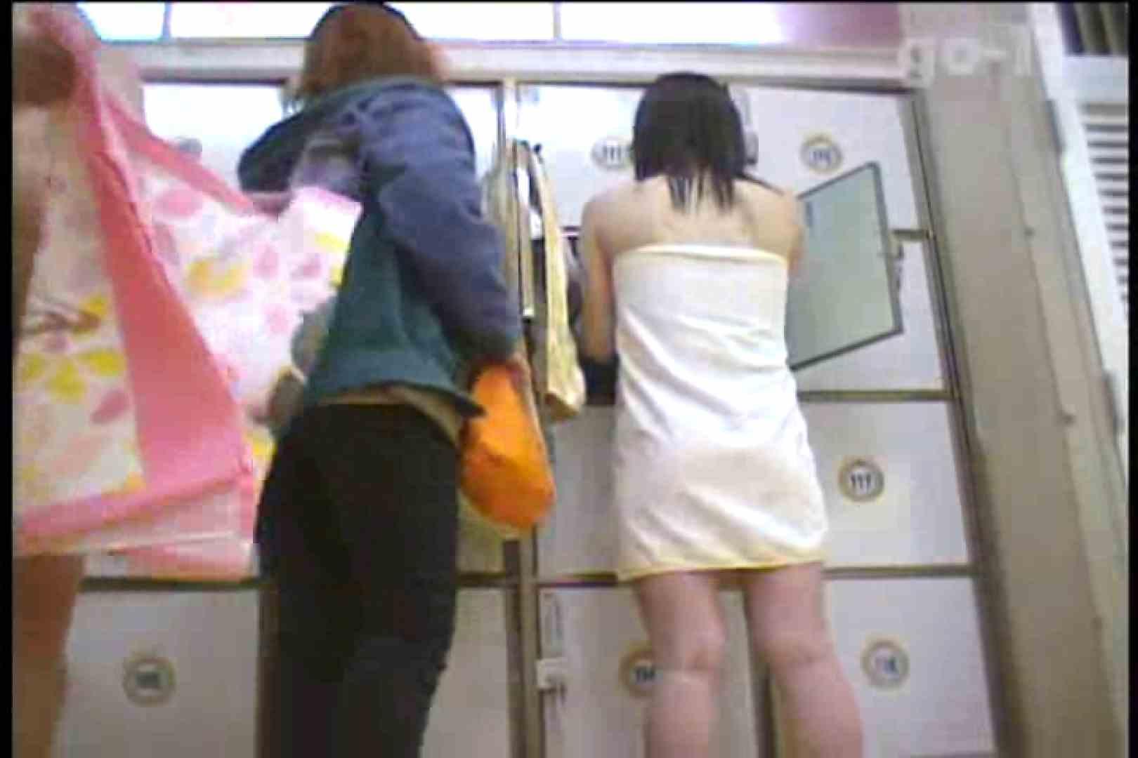 厳選潜入女風呂 No.11 潜入 覗きおまんこ画像 90連発 41