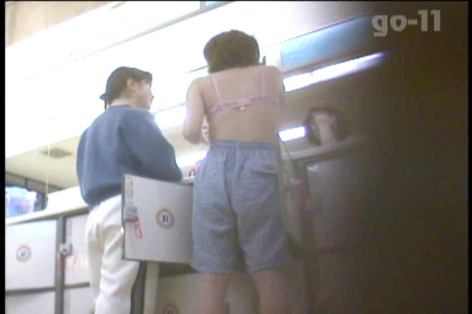 厳選潜入女風呂 No.11 盗撮   女風呂  90連発 73