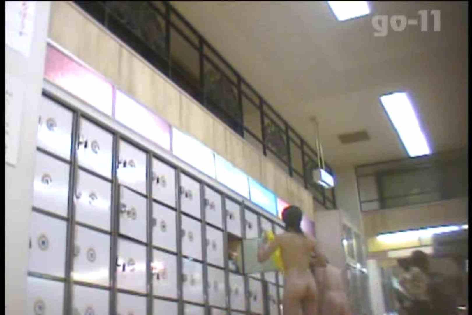 厳選潜入女風呂 No.11 潜入 覗きおまんこ画像 90連発 77