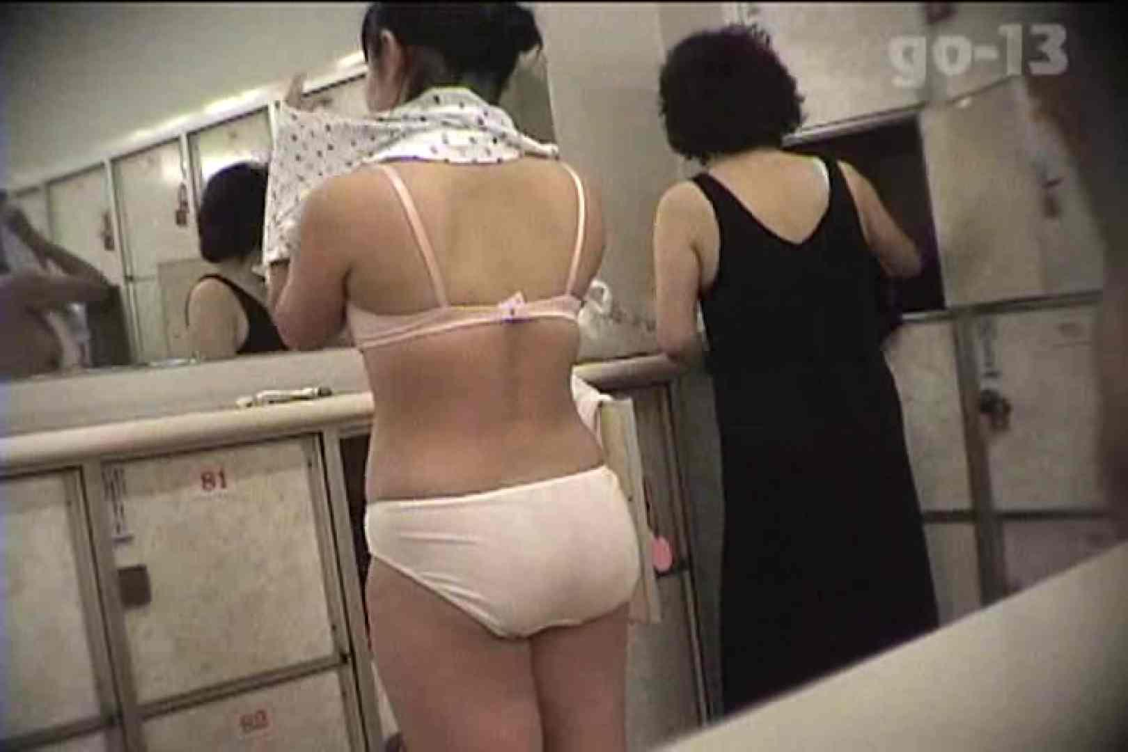 厳選潜入女風呂 No.13 潜入 ヌード画像 94連発 23