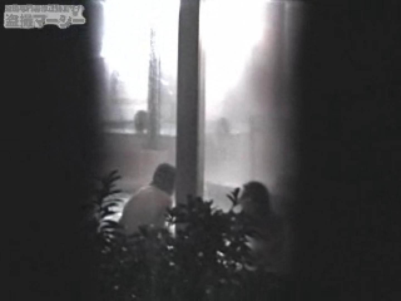 只野男さんの乙女達の楽園1 乙女  69連発 68