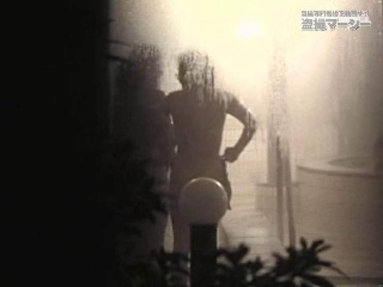 無料アダルト動画:只野男さんの乙女達の楽園3:のぞき本舗 中村屋