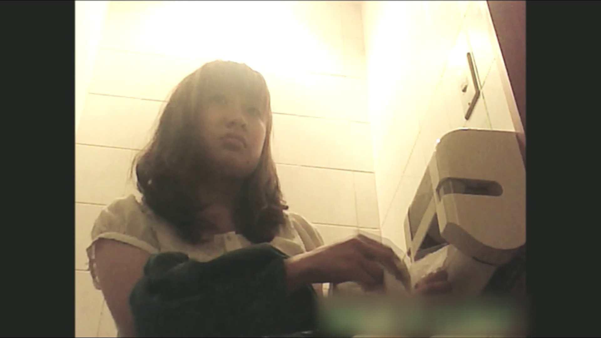 ティーンガールのトイレ覗き‼vol.04 女子大生のエロ生活 | ティーンガール  39連発 15