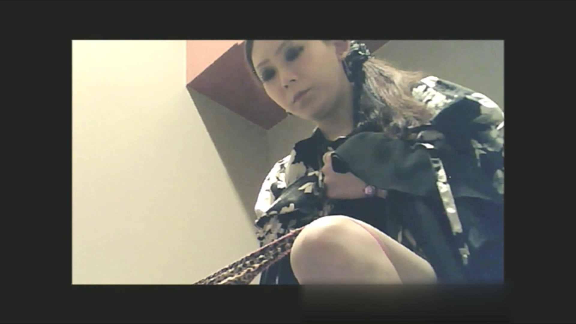 ティーンガールのトイレ覗き‼vol.04 女子大生のエロ生活 | ティーンガール  39連発 22