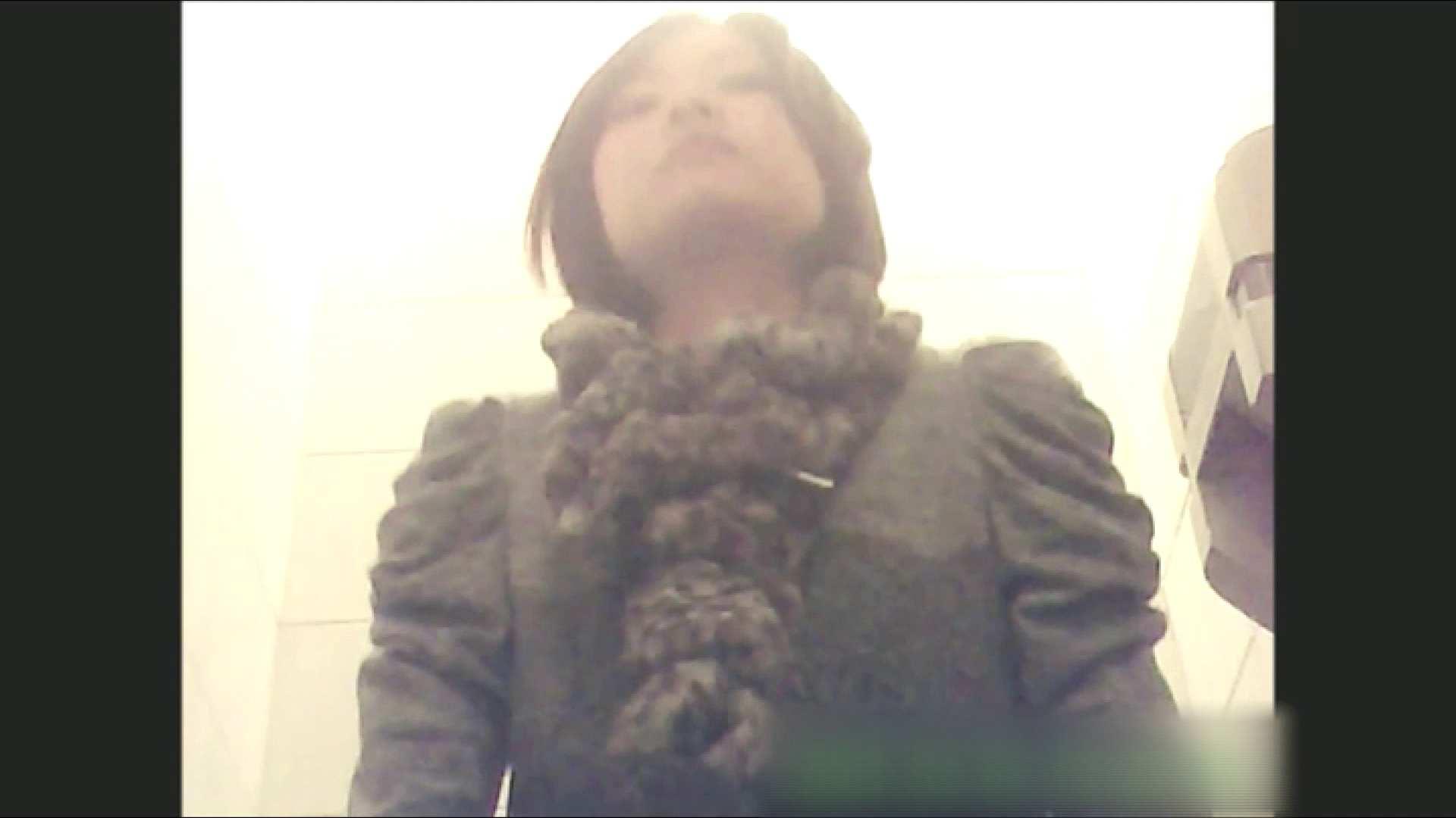 ティーンガールのトイレ覗き‼vol.04 OLのエロ生活 AV無料動画キャプチャ 39連発 37