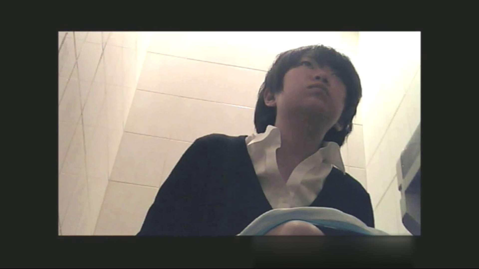 ティーンガールのトイレ覗き‼vol.06 お姉さんのエロ生活  33連発 14