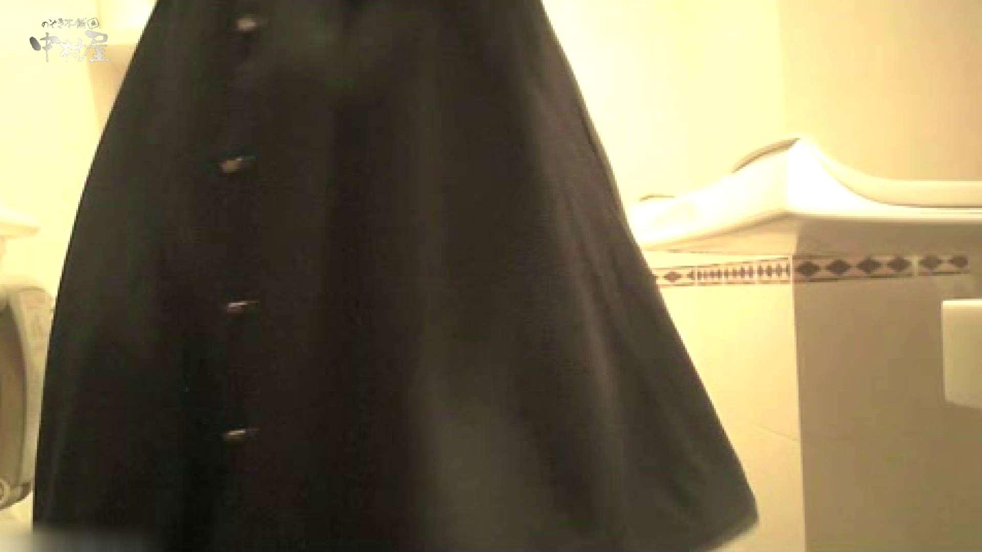 ティーンガールのトイレ覗き‼vol.07 女子大生のエロ生活   ティーンガール  84連発 1