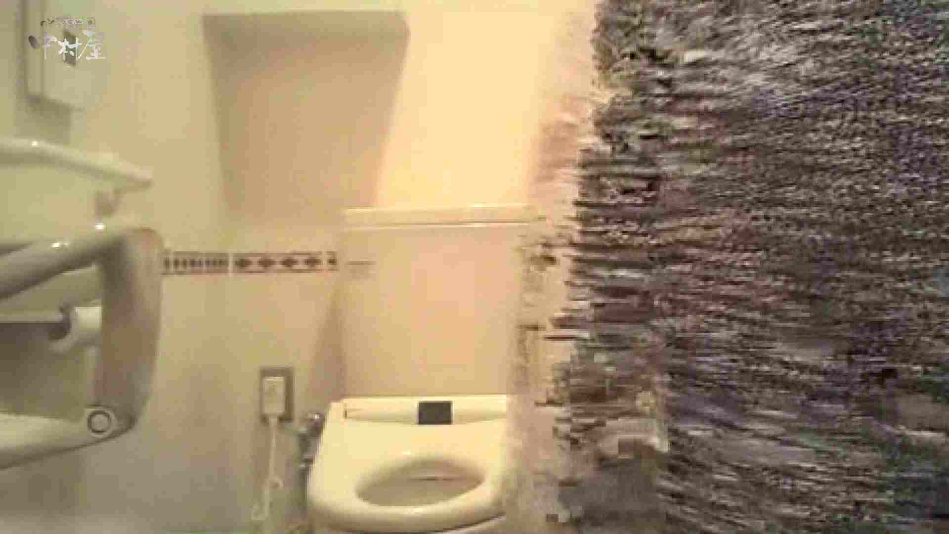 ティーンガールのトイレ覗き‼vol.07 トイレ オマンコ無修正動画無料 84連発 54