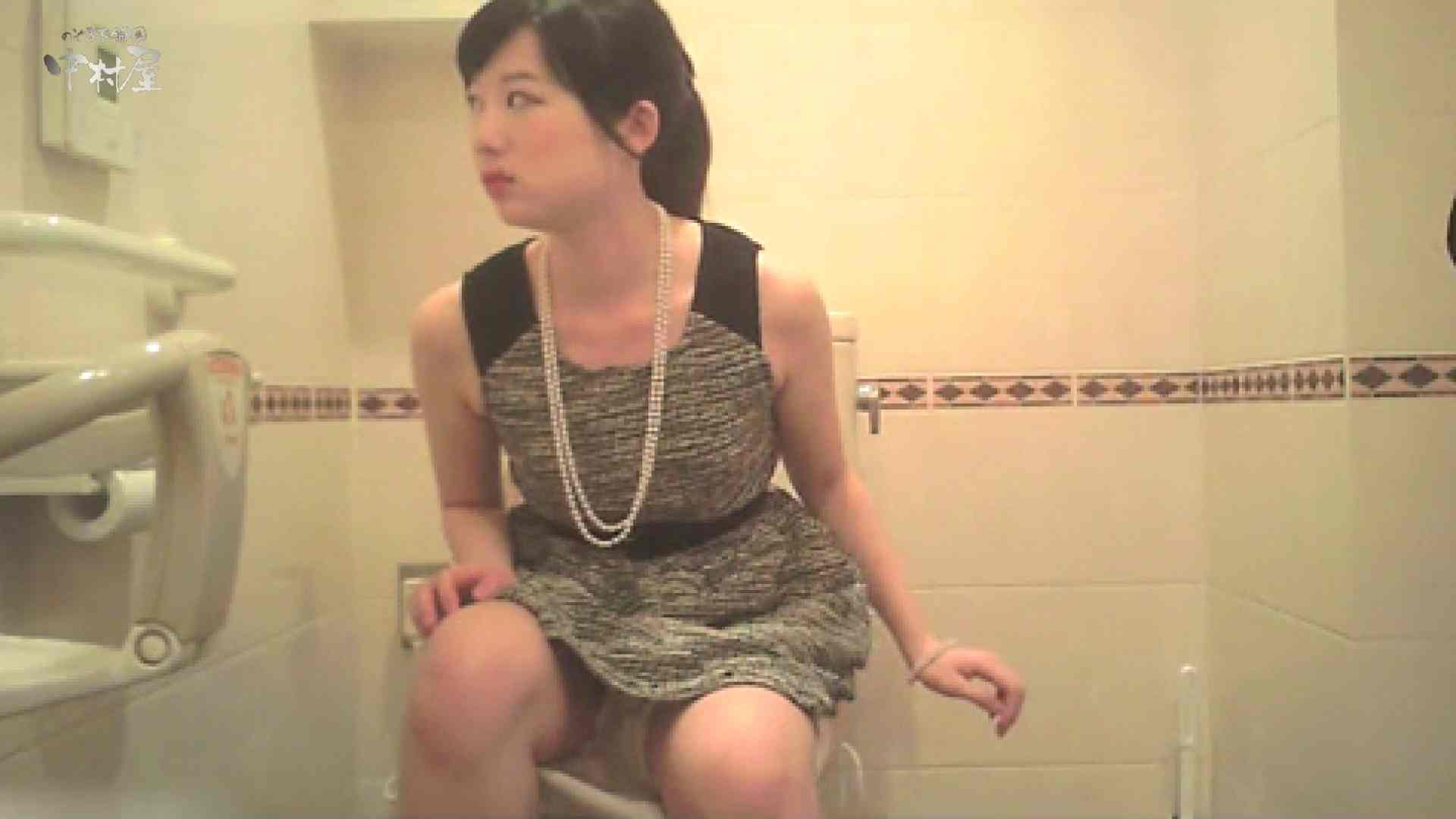 ティーンガールのトイレ覗き‼vol.07 女子大生のエロ生活  84連発 56