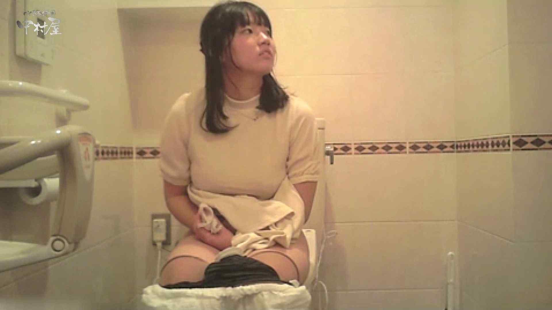 ティーンガールのトイレ覗き‼vol.07 お姉さんのエロ生活 オメコ動画キャプチャ 84連発 74