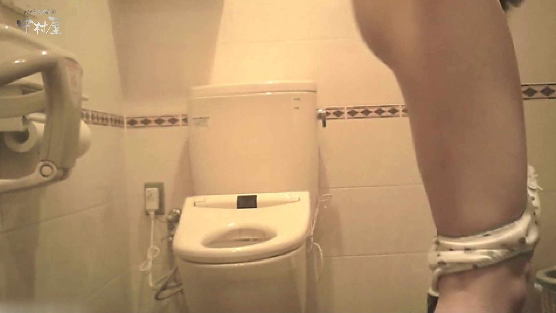 ティーンガールのトイレ覗き‼vol.08 トイレ おまんこ動画流出 93連発 11
