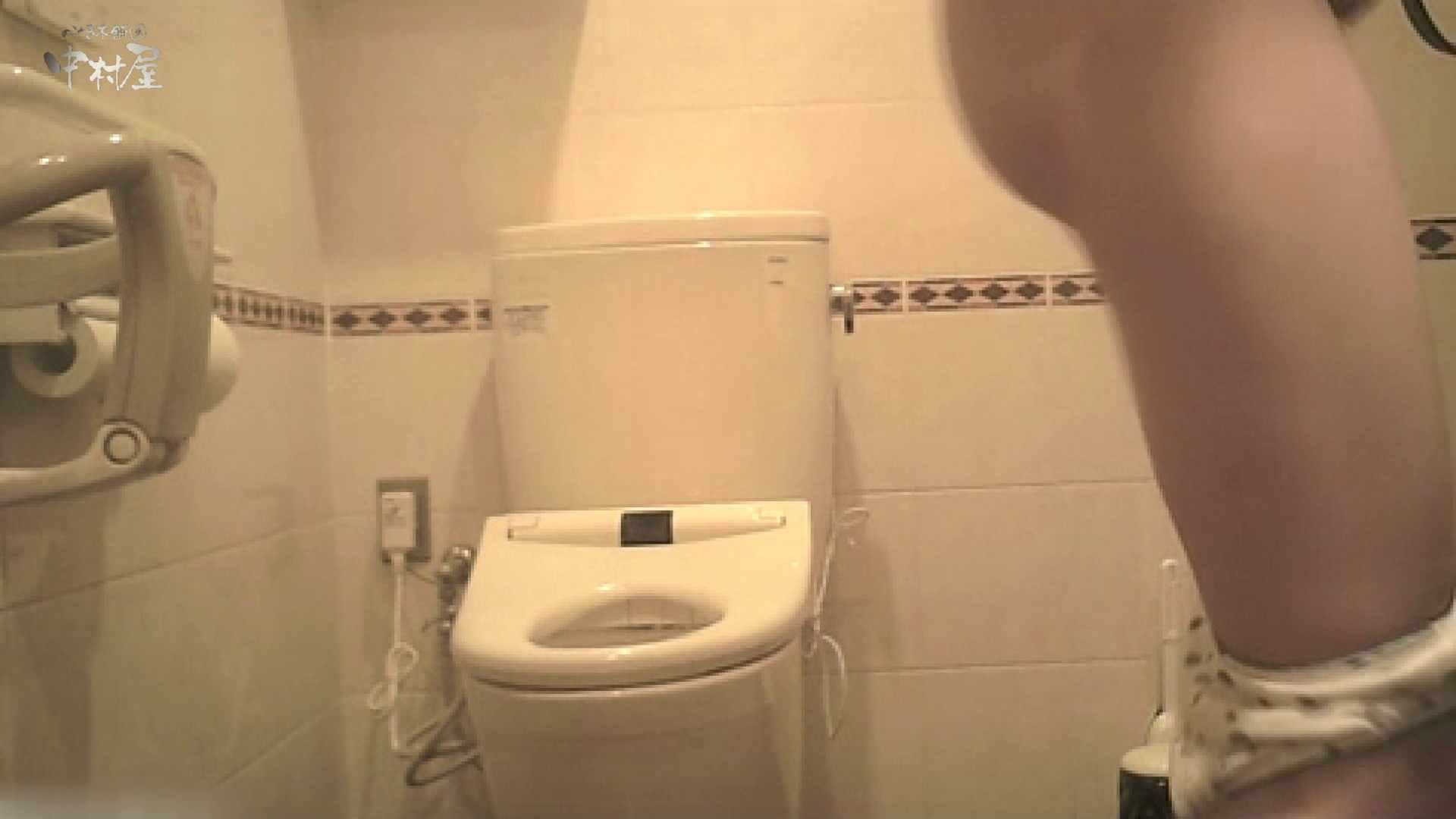ティーンガールのトイレ覗き‼vol.08 トイレ おまんこ動画流出 93連発 18