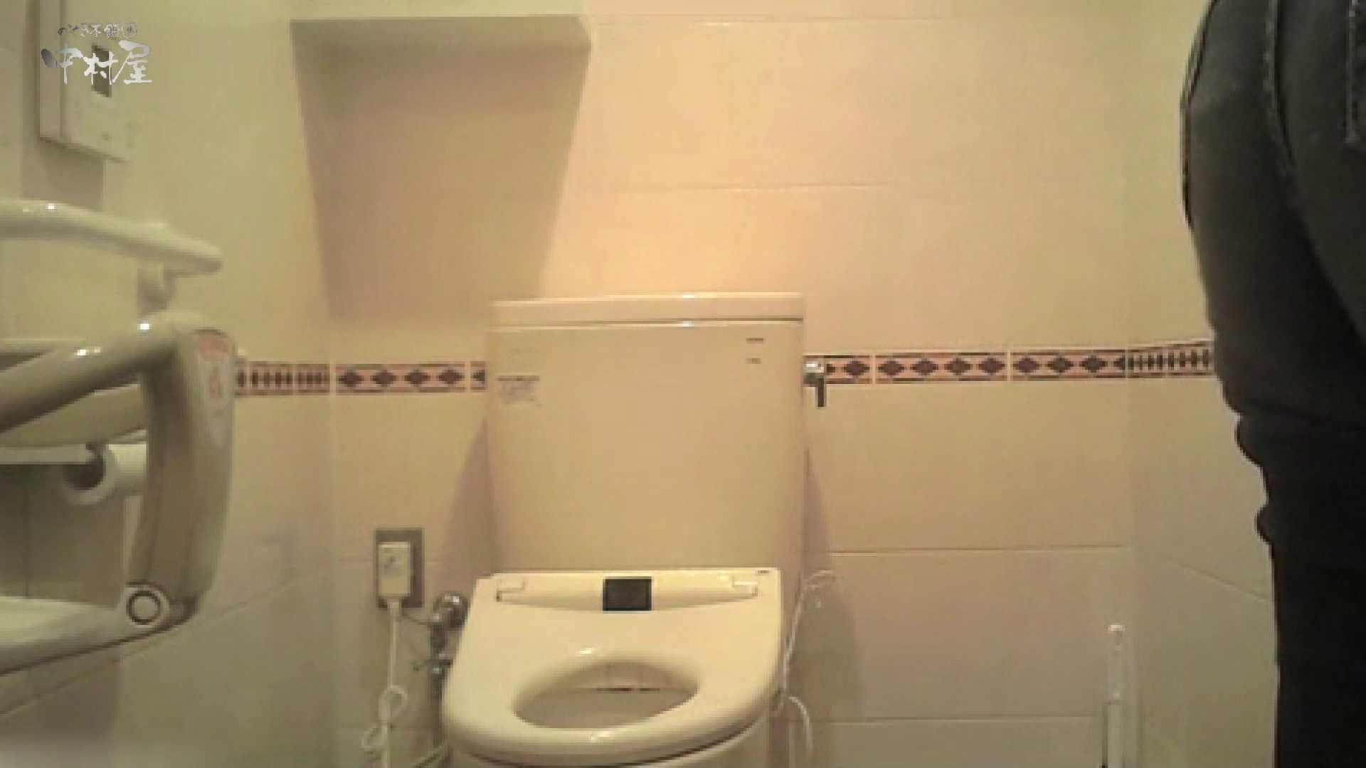 ティーンガールのトイレ覗き‼vol.08 トイレ おまんこ動画流出 93連発 32